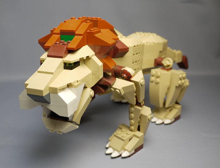 LEGO-4884-ワイルドアニマルの掃除をしたので写真を撮った17.jpg