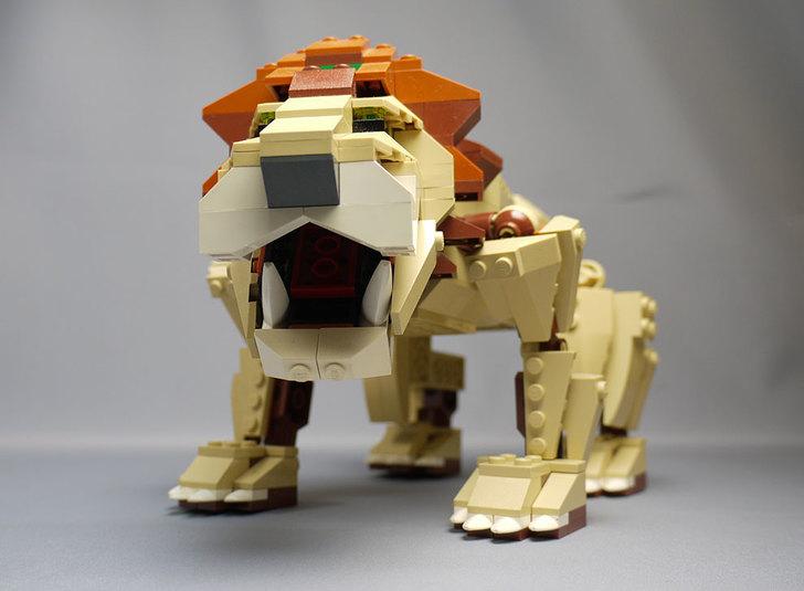 LEGO-4884-ワイルドアニマルの掃除をしたので写真を撮った19.jpg