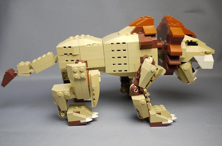 LEGO-4884-ワイルドアニマルの掃除をしたので写真を撮った6.jpg