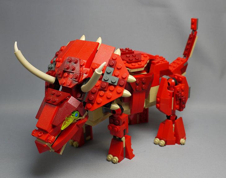 LEGO-4892-トリケラトプスの掃除をしたので写真を撮った1-1.jpg