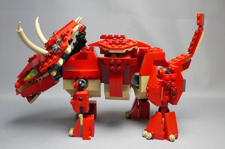 LEGO-4892-トリケラトプスの掃除をしたので写真を撮った1-4.jpg