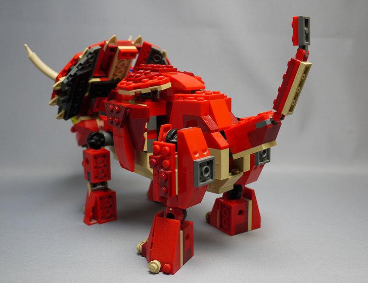 LEGO-4892-トリケラトプスの掃除をしたので写真を撮った1-5.jpg