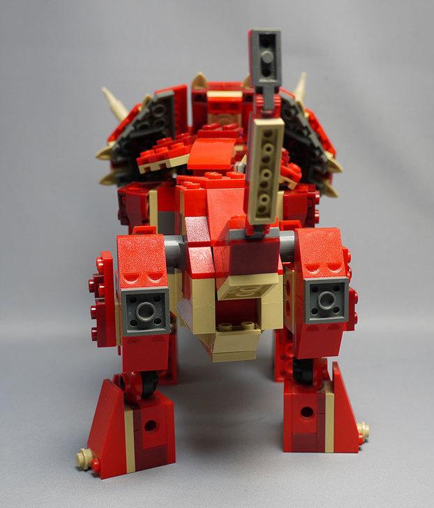 LEGO-4892-トリケラトプスの掃除をしたので写真を撮った1-6.jpg