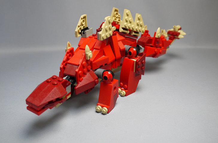LEGO-4892-トリケラトプスの組み替えステゴザウルス12.jpg