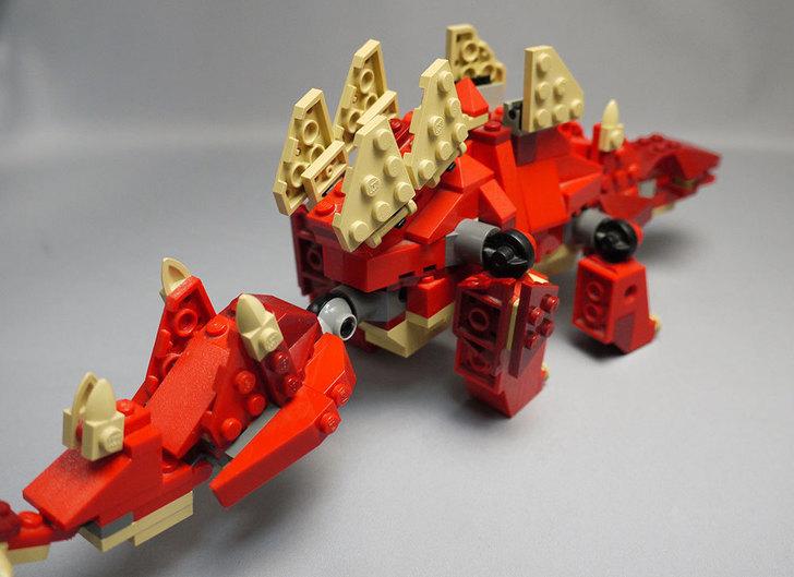 LEGO-4892-トリケラトプスの組み替えステゴザウルス16.jpg