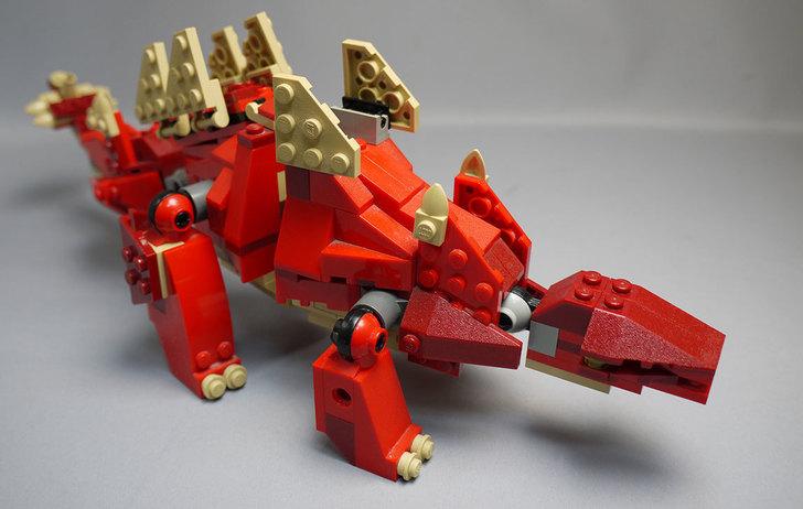 LEGO-4892-トリケラトプスの組み替えステゴザウルス18.jpg
