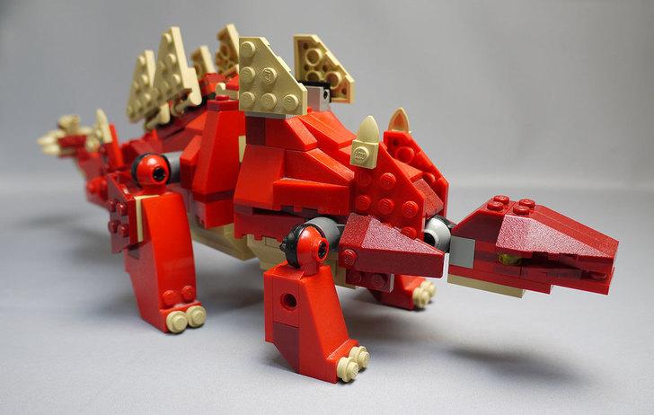 LEGO-4892-トリケラトプスの組み替えステゴザウルス19.jpg