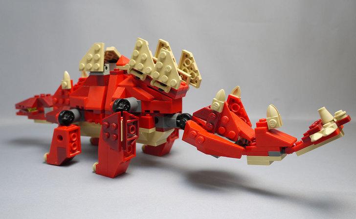 LEGO-4892-トリケラトプスの組み替えステゴザウルス3.jpg