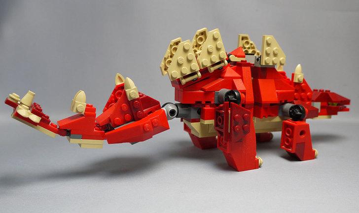 LEGO-4892-トリケラトプスの組み替えステゴザウルス5.jpg