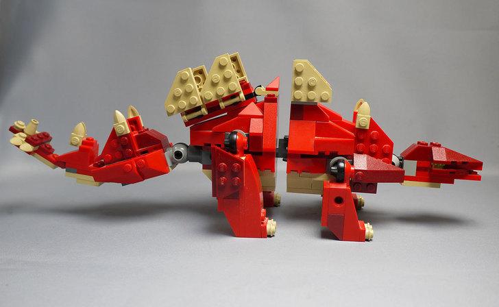 LEGO-4892-トリケラトプスの組み替えステゴザウルス6.jpg