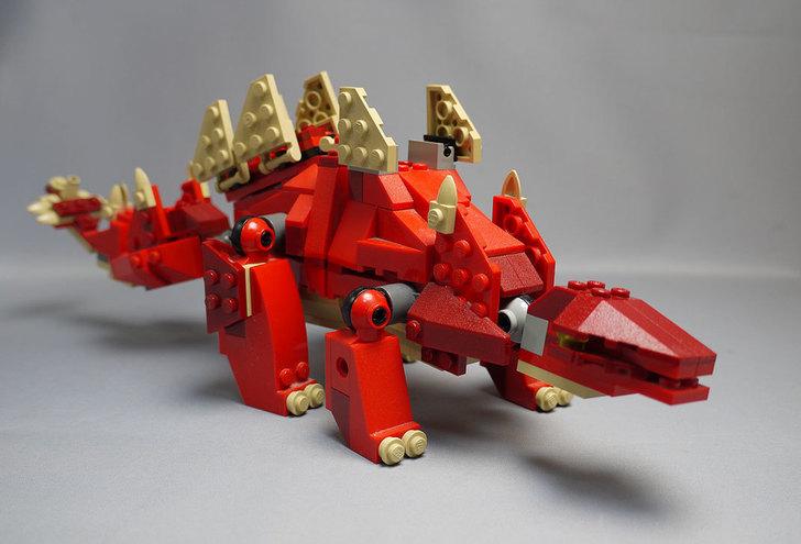 LEGO-4892-トリケラトプスの組み替えステゴザウルス7.jpg