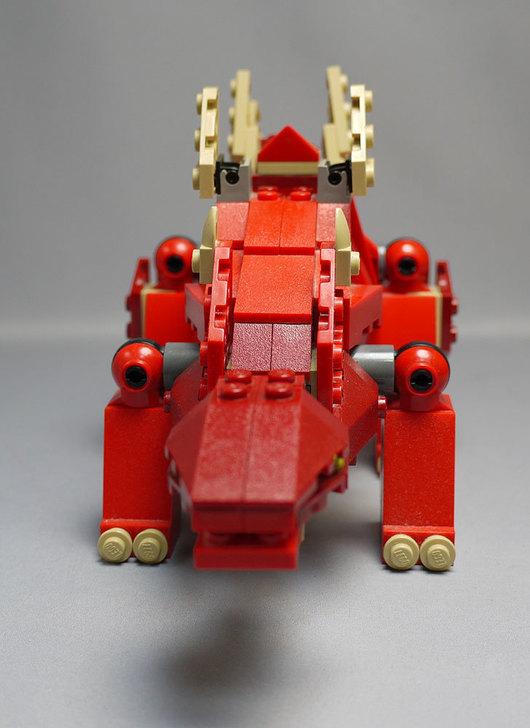 LEGO-4892-トリケラトプスの組み替えステゴザウルス8.jpg