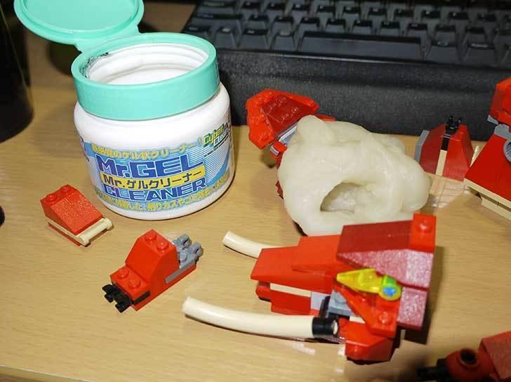 LEGO-4892-トリケラトプスの組み替えマンモスの掃除をした8.jpg
