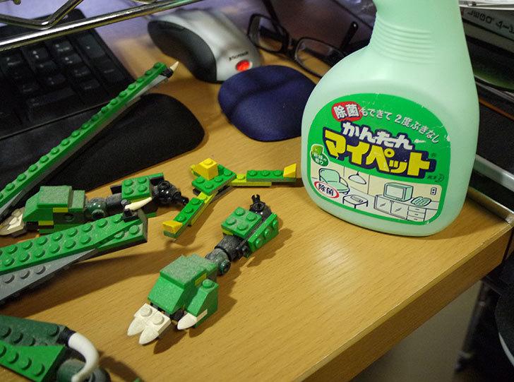 LEGO-4894-グリーンドラゴンの掃除をした8.jpg