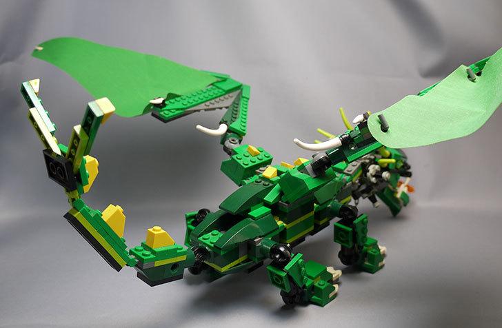 LEGO-4894-グリーンドラゴンの掃除をしたので写真を撮った16.jpg