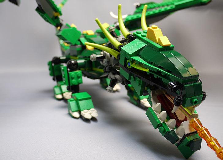 LEGO-4894-グリーンドラゴンの掃除をしたので写真を撮った19.jpg