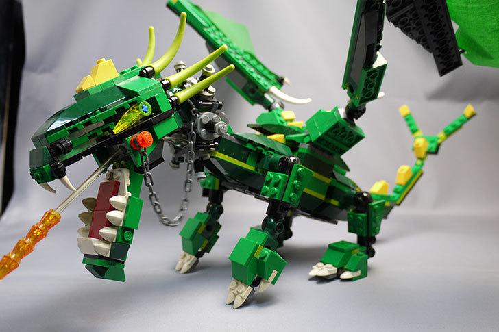 LEGO-4894-グリーンドラゴンの掃除をしたので写真を撮った22.jpg