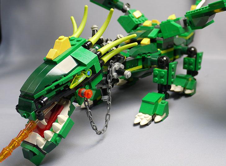 LEGO-4894-グリーンドラゴンの掃除をしたので写真を撮った3.jpg