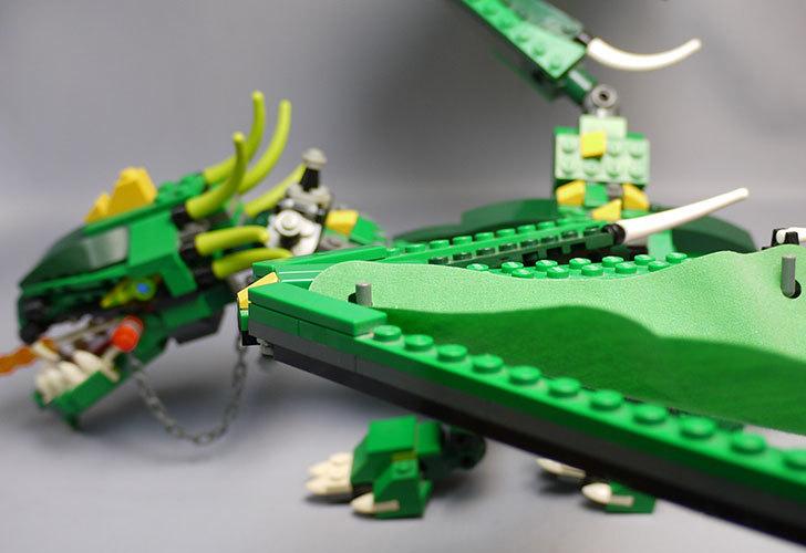 LEGO-4894-グリーンドラゴンの掃除をしたので写真を撮った7.jpg