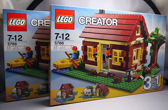 LEGO-5766-ログハウスが届いた1.jpg
