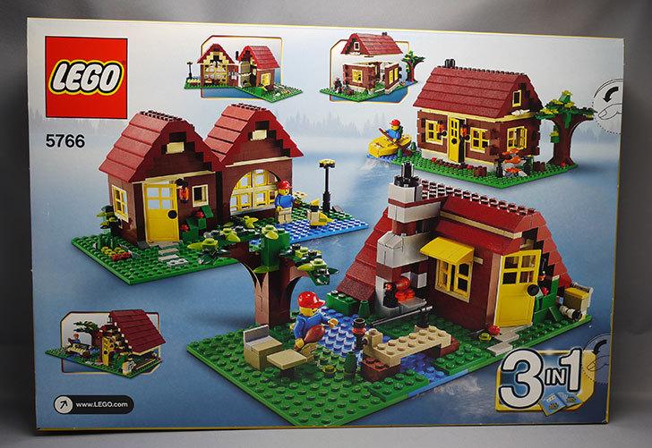 LEGO-5766-ログハウスが届いた4-2.jpg