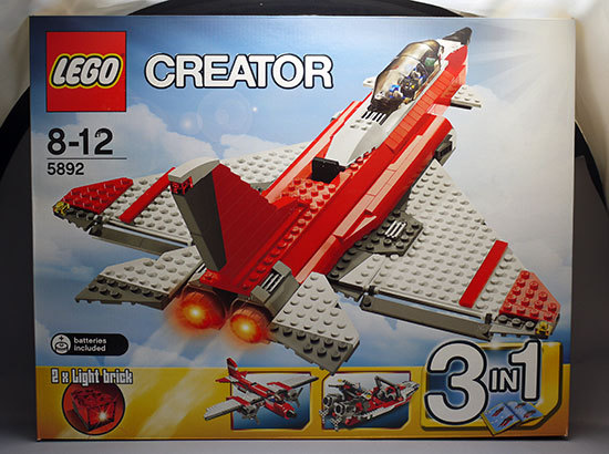 LEGO-5892-ソニックブームが届いた1.jpg
