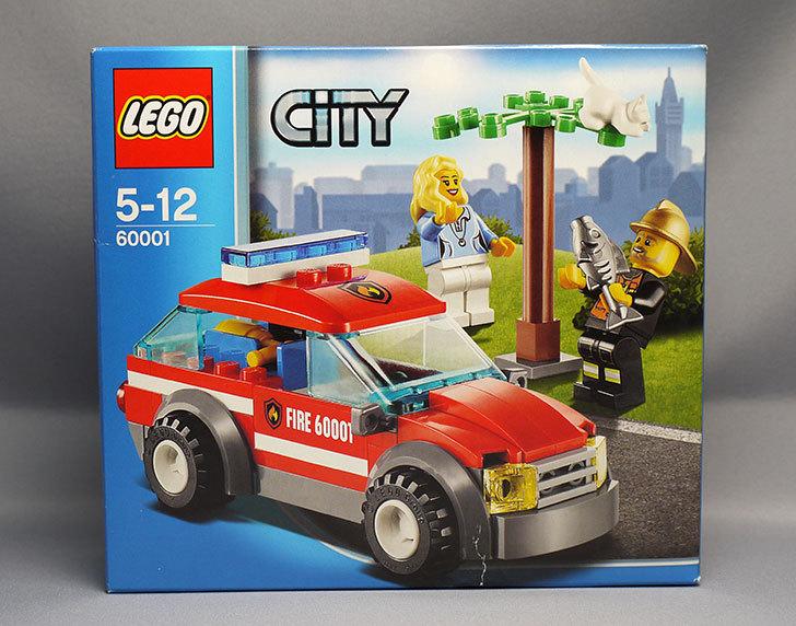 LEGO-60001-ファイヤーパトロールカーが届いた1.jpg