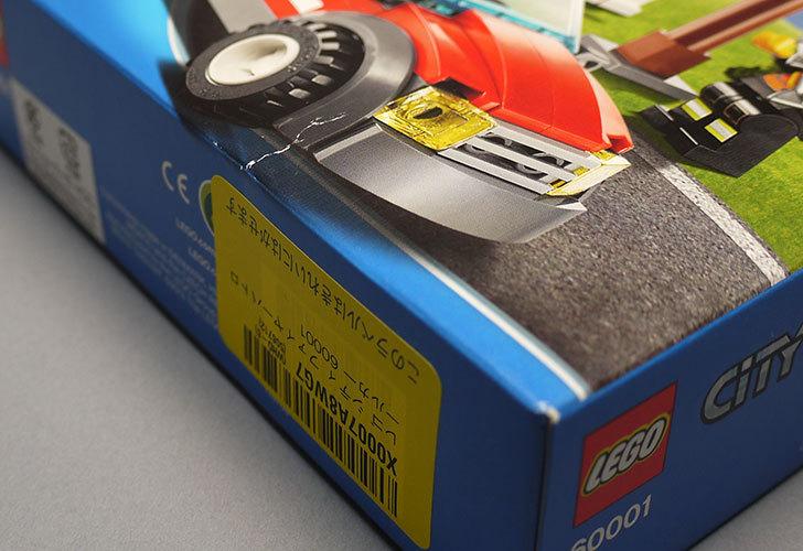 LEGO-60001-ファイヤーパトロールカーが届いた4.jpg