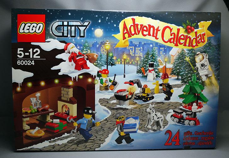 LEGO-60024-シティ・アドベントカレンダーが来た1.jpg