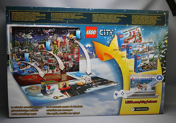 LEGO-60024-シティ・アドベントカレンダーが来た2.jpg
