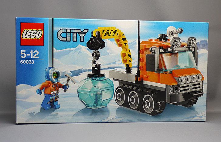 LEGO-60033-アイスクローラーが届いた1.jpg