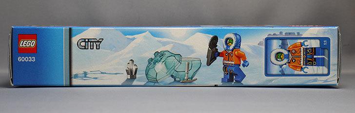 LEGO-60033-アイスクローラーが届いた3.jpg