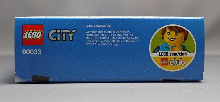 LEGO-60033-アイスクローラーが届いた6.jpg