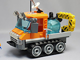 LEGO-60033-アイスクローラーを作った-完成品表示用1.jpg