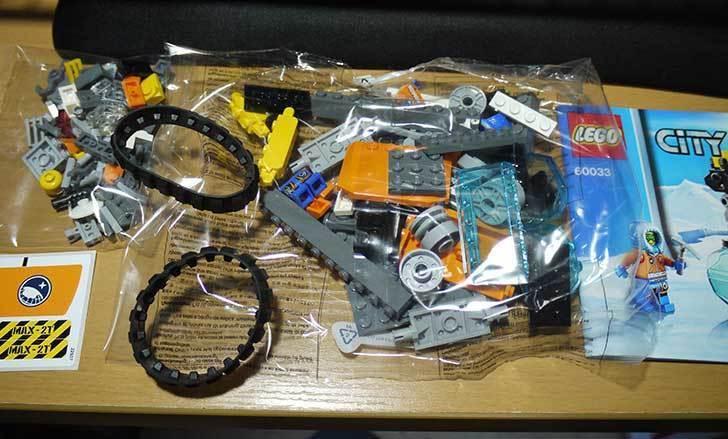 LEGO-60033-アイスクローラーを作った2.jpg