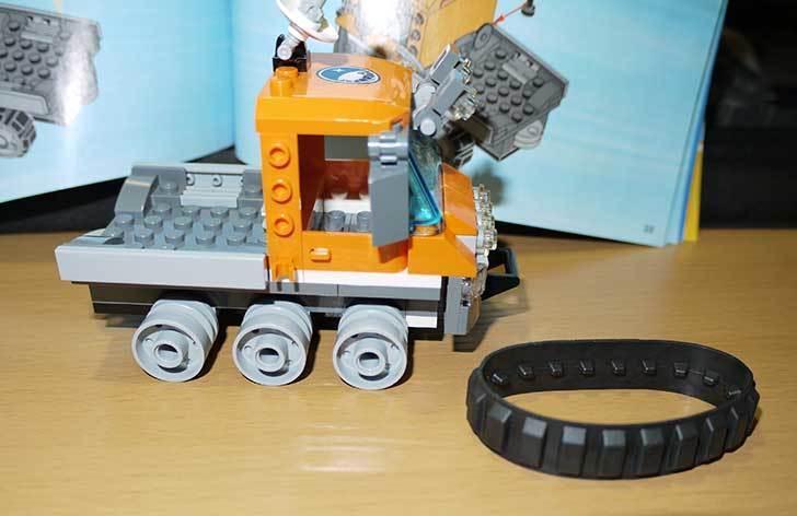 LEGO-60033-アイスクローラーを作った23.jpg