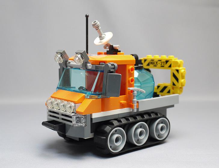 LEGO-60033-アイスクローラーを作った28.jpg
