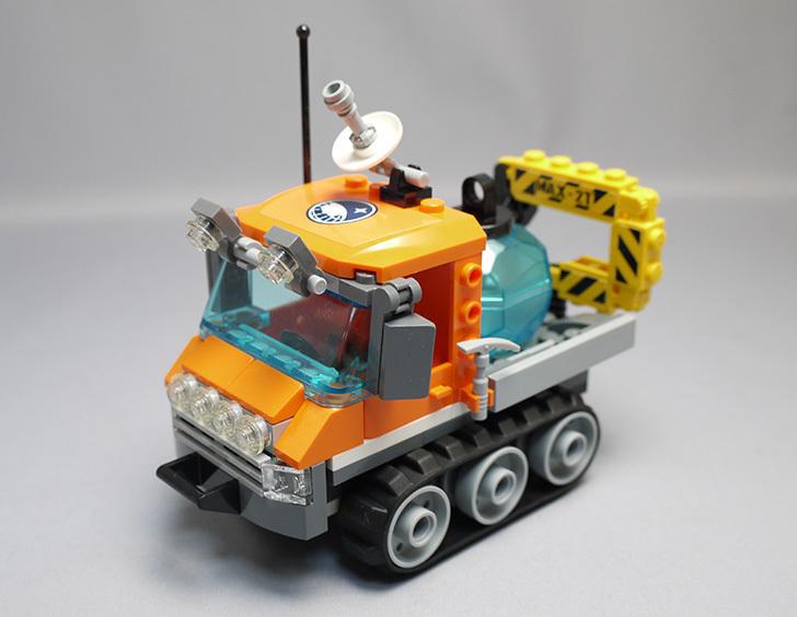LEGO-60033-アイスクローラーを作った35.jpg