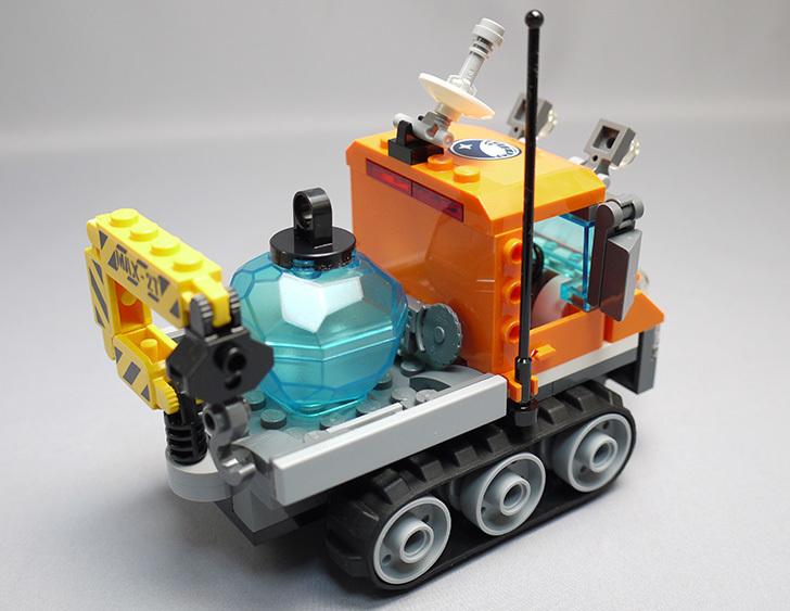 LEGO-60033-アイスクローラーを作った37.jpg