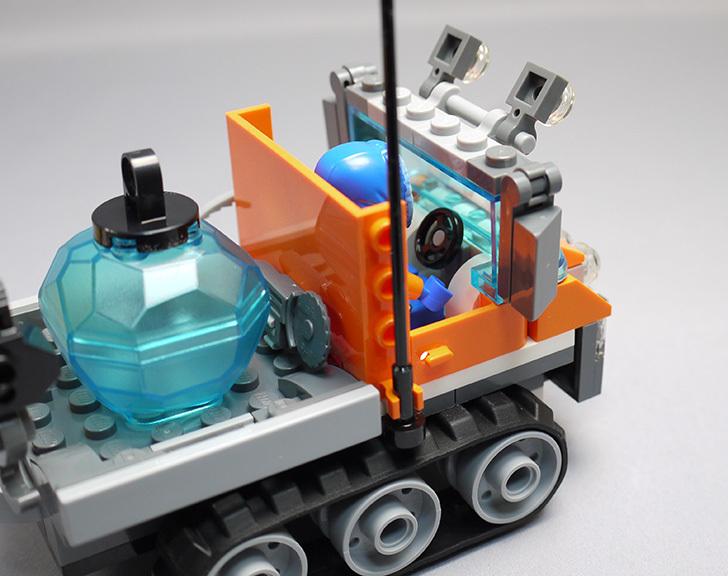 LEGO-60033-アイスクローラーを作った39.jpg