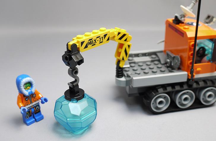LEGO-60033-アイスクローラーを作った40.jpg
