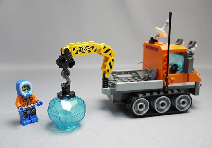 LEGO-60033-アイスクローラーを作った41.jpg