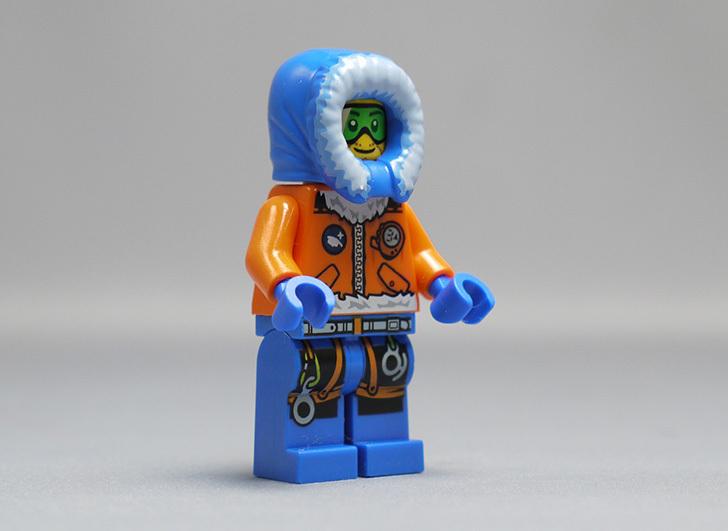 LEGO-60033-アイスクローラーを作った49.jpg