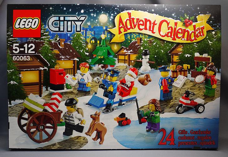 LEGO-60063-シティ-アドベントカレンダーが来た1.jpg