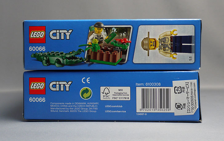 LEGO-60066-ポリス~沼地で追跡~スタートセットが届いた5.jpg