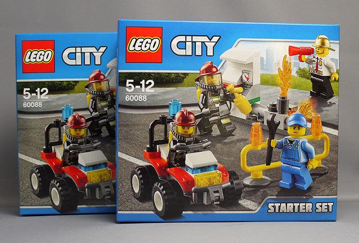 LEGO-60088-消防隊スタートセットが届いた2-1.jpg