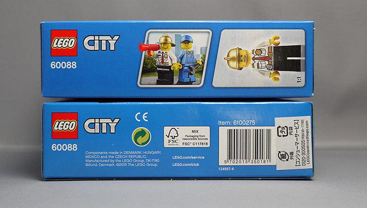 LEGO-60088-消防隊スタートセットが届いた2-2.jpg