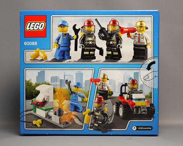LEGO-60088-消防隊スタートセットが届いた2.jpg