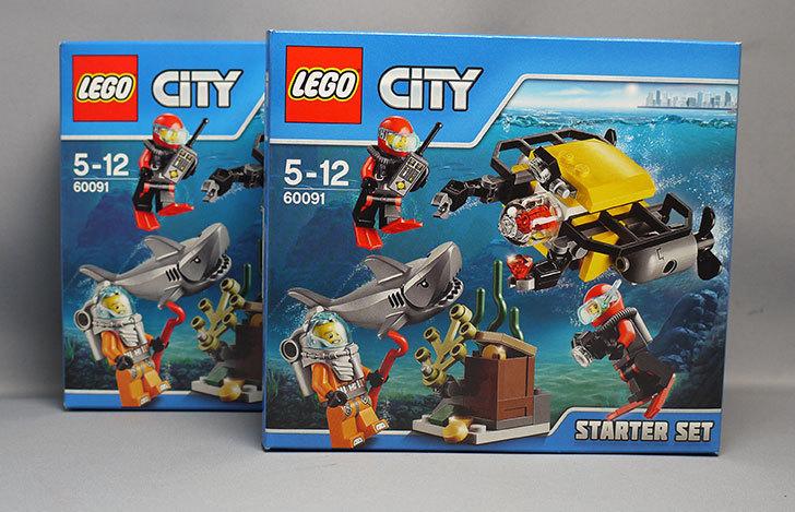 LEGO-60091-海底調査スタートセットが届いた2-1.jpg