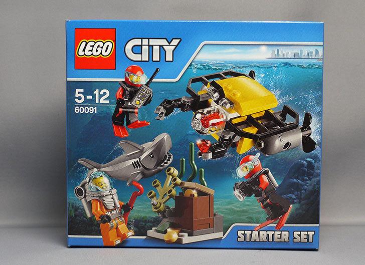 LEGO-60091-海底調査スタートセットが届いた2-2.jpg
